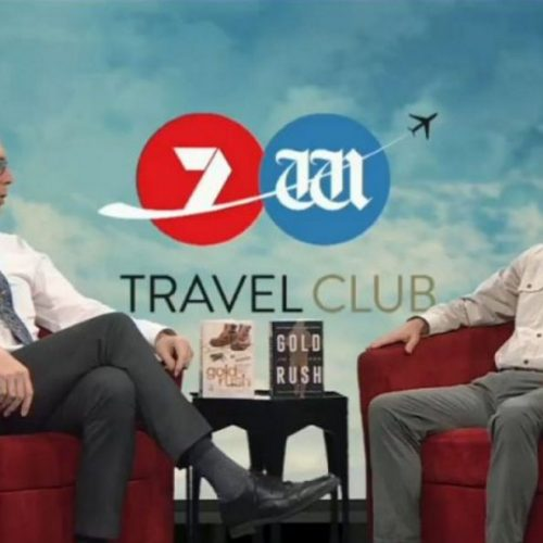 Talking to William Yeoman from Seven West Travel Club